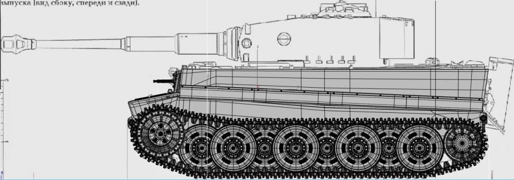 Tiger hulland traks unfinished.jpg
