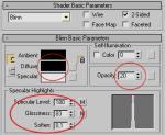 blinn_parameters.jpg