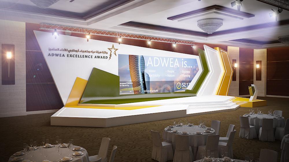 ADWEA Award Ceremony